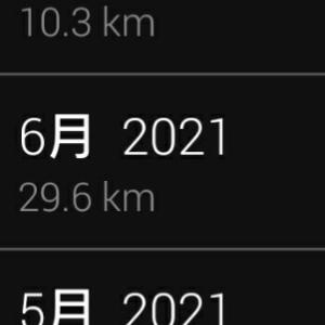 2021.09まとめ