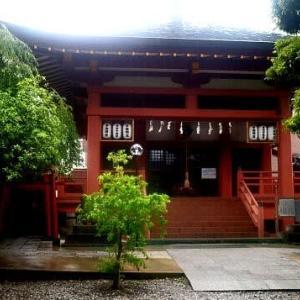 浦和不動尊 大禅院