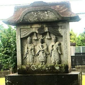 川口戸塚 三仏寺
