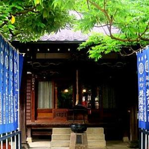 錫杖寺の地蔵菩薩