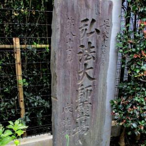 浦和 成就院(上寺)