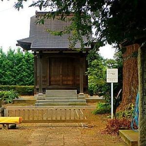 新井宿 多寶院