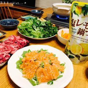 カルディ『塩レモン鍋つゆ』のおすすめの食べ方
