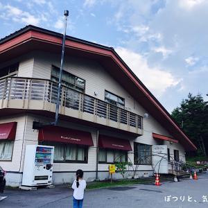 カンパーニャ嬬恋キャンプ場