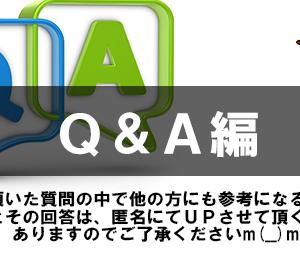 【Q,KAZUさんは一日に何回くらいエントリーされていますか?】