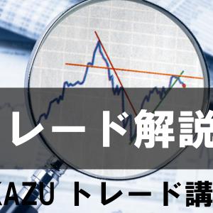 【7月6日 GBPAUD トレード解説】