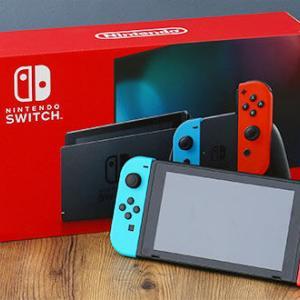 Switchって今買ってええか?