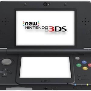 3DSとかいう3D機能を殆ど使わないゲーム機www