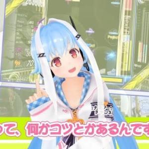 【画像】KONAMIのアーケードゲーム宣伝用Vチューバーのいちかちゃん、かわいい