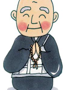 朝ドラ「エール」主人公・古関裕而さん作曲の仏教讃歌「しんらんさま」