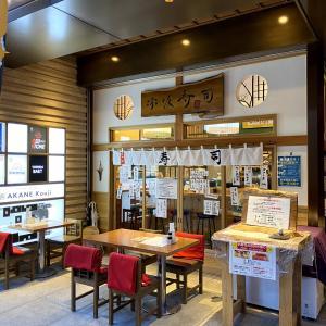 """【赤坂】銀座の職人が一貫ずつ丁寧に。""""赤坂寿司""""のランチは美味でおすすめ"""