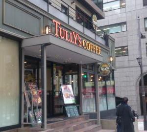 【赤坂】駅近だが大混雑。タリーズコーヒー赤坂店【カフェ】