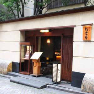 """【赤坂】松茸ぇ!""""赤坂松葉屋""""の和食ランチは松茸ご飯食べ放題でっせ【すきやき】"""