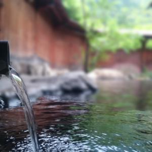 赤坂 or 赤坂見附に温泉ってあるの?ないの?