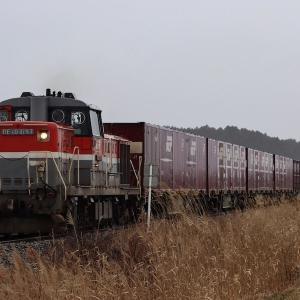 JR貨物仙台機関区 DE10に動き