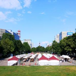 大通公園でのイベント🍻始まってたんだ〜短い夏の北海道のお楽しみ💛