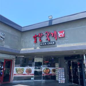 韓国産ワタリガニの美味しいカンジャンケジャン