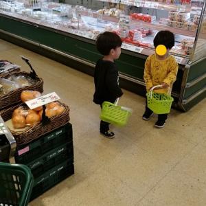 買い物男子とデイトレ