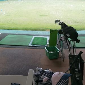 久々のゴルフ練習と、株は簡単に負けます