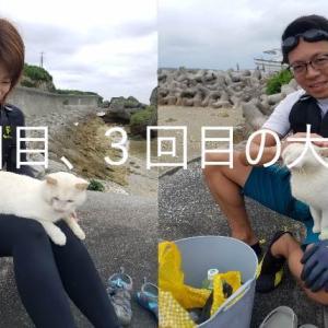 宮古島、大神島(おおがみじま)2回目と3回目での体験