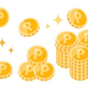 GoGO!5億円山分けキャンペーン 2020年9月1日~9月30日