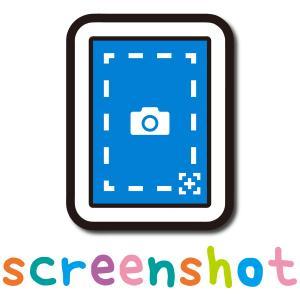 メルカリで発送するときに、iPad レジでバーコードが読み込めなくてお困りの方へ 画面を小さくする方法