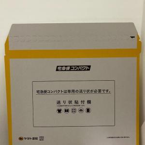 専用薄型BOX らくらくメルカリ便(宅急便コンパクト)意外と知られていないけどすごく便利です