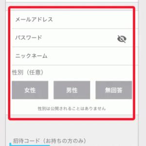 メルカリの始め方 アプリ登録方法  本人確認登録方法 メルペイ登録方法 dポイントカード連携