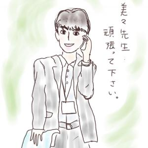 リモラブ #5 感想「ごもちゃん!良い!」