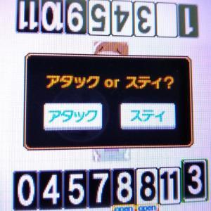 手札の数字を当て合うゲーム「アルゴ」