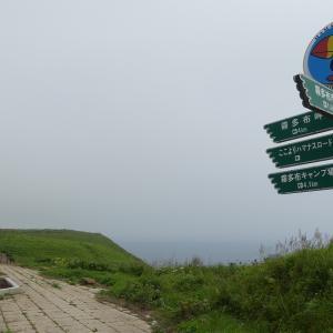 2日目その4 霧が晴れた夏の霧多布岬 ★ひがし北海道フリーパスで行くGoto道東の旅