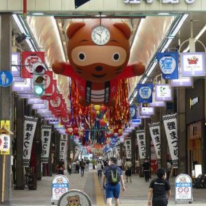 6日目END 青空がのぞく札幌ぶらぶら→peachで帰福  ★ひがし北海道フリーパスで行くGoto道東の旅