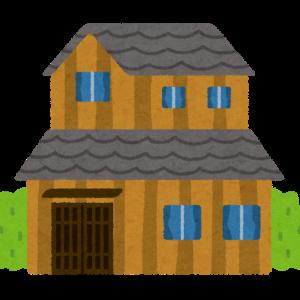 家建てるらしいよ。とるお。的、今回のテーマ。