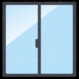 お家作り、とるお。の妄想⑩ どうなの?すりガラスと地窓と内窓??
