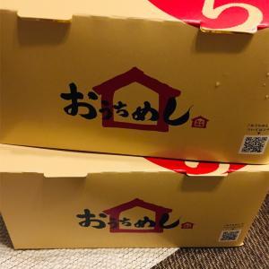 天ぷらテイクアウトで晩酌。