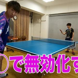 【危険】絶対にやってはいけない卓球の技術 TOP10