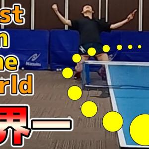 I admire Pongfinity… Best Ping Pong Shots【卓球】