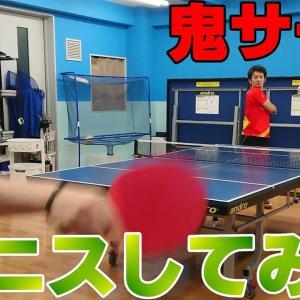 新競技誕生!!卓球台でテニスをやってみたw
