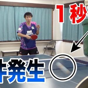 世界最速の卓球マシンと対決してみた