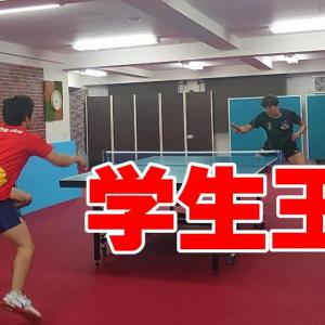 大学生チャンピオンと試合してみた【卓球】