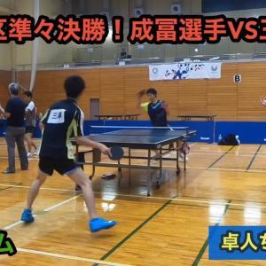【卓球】千代田区準々決勝!成冨選手(唐橋卓球)VS三澤選手【試合動画】