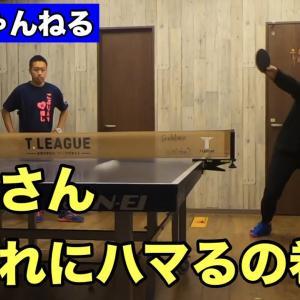 【卓球】村田さん、横入れにハマるの巻。