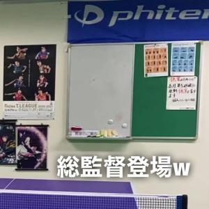 【卓球女子】ゆきんこ練習風景#1【小さいバックとフォアの切り返し】