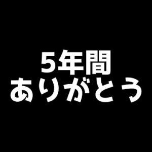 Lili櫻井コーチ誕生の場所「Lili卓球スタジオ閉店」