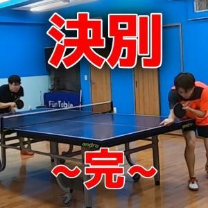 【Lili物語完結】Lili栗山店長と最後の試合