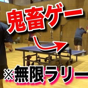 ラージボールで矛盾対決やったら全日本2位が力尽きたwww