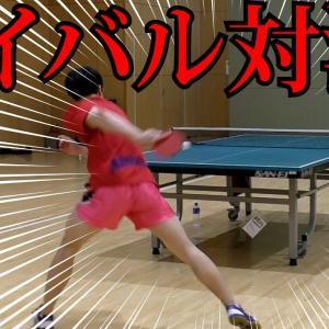 【卓球/Tリーグ】宇田幸矢VS戸上隼輔【琉球アスティーダ】