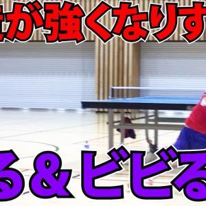 【マジ強くね?】木造勇人がシンプルに去年より強くなりすぎている件・・・【琉球アスティーダ】