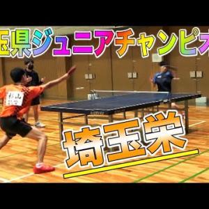 全日本予選4回戦で埼玉栄の杉山選手と対決!
