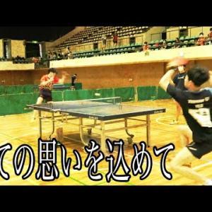 全日本出場をかけて…全日本予選ベスト8決定戦!